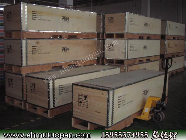 出口木质制包装箱