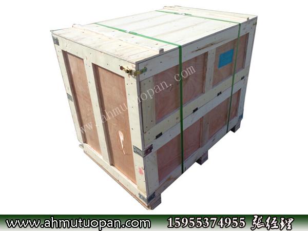 包装木箱_木质包装箱